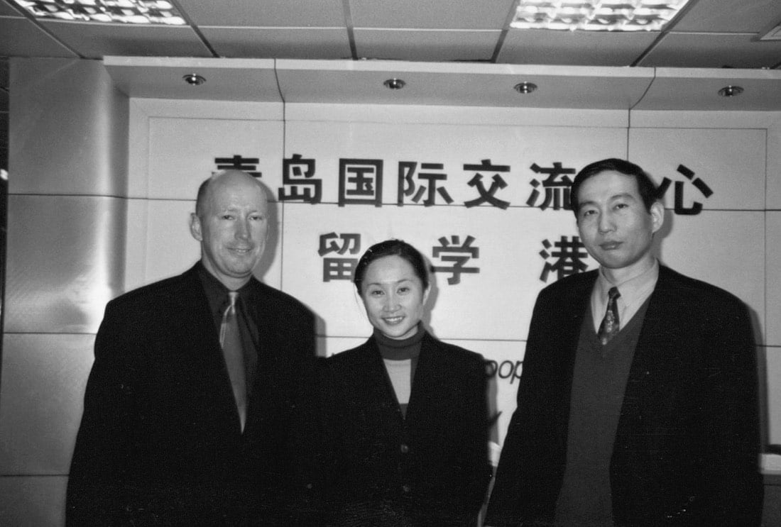 Chinese Agents - Beijing 02